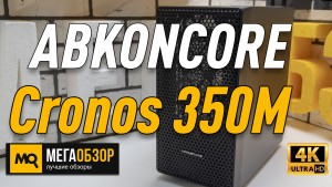 Обзор ABKONCORE Cronos 350M (ABCRO350M). Недорогой Mini-Tower корпус