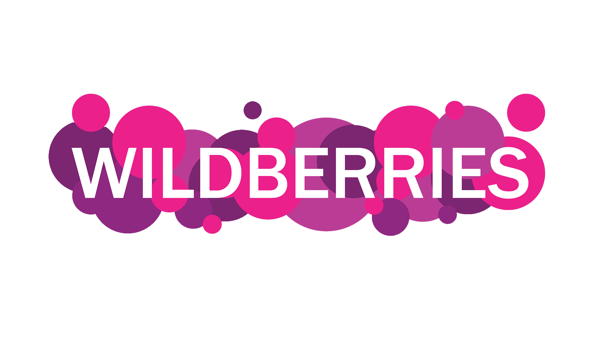 Wildberries планирует нанять 200 IT-специалистов