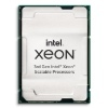 Тест и обзор: два Intel Xeon Platinum 8380 против предшественников