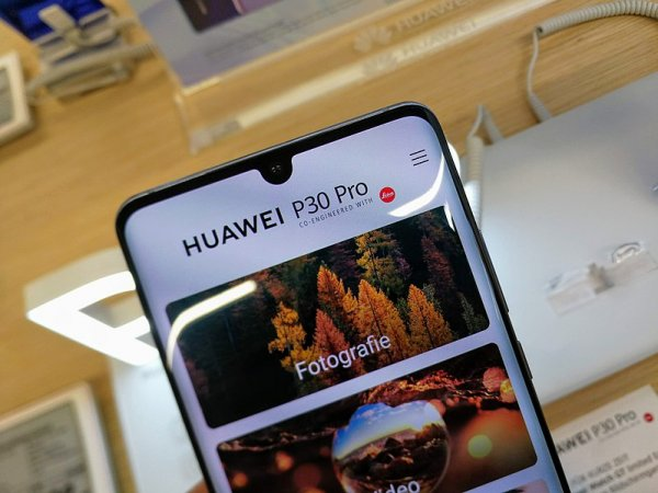Huawei создала убийцу Windows и Android